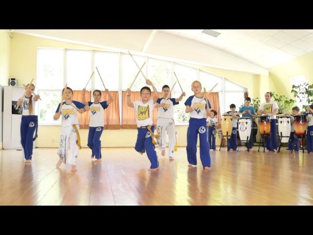 Макулеле (Maculele) - Летние сборы по капоэйре Турбоэйра-2017