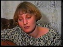 Сёстры Вера и Нина Вотинцевы 2 марта 1999