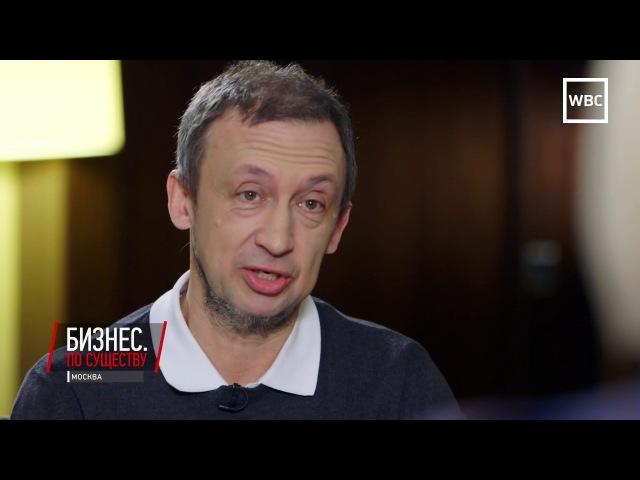 Бизнес По существу КИНО Илья Дёмин