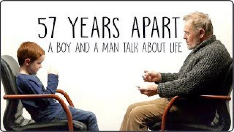 57 лет разницы - Мальчик и Дедушка Разговаривают о Жизни