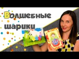 ЧЕМ ЗАНЯТЬ РЕБЕНКА ♥ Развивающие карточки пиши-стирай ♥ Идея Kids