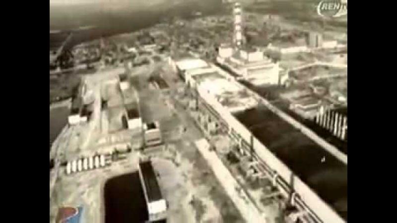 Отражение Чернобыль