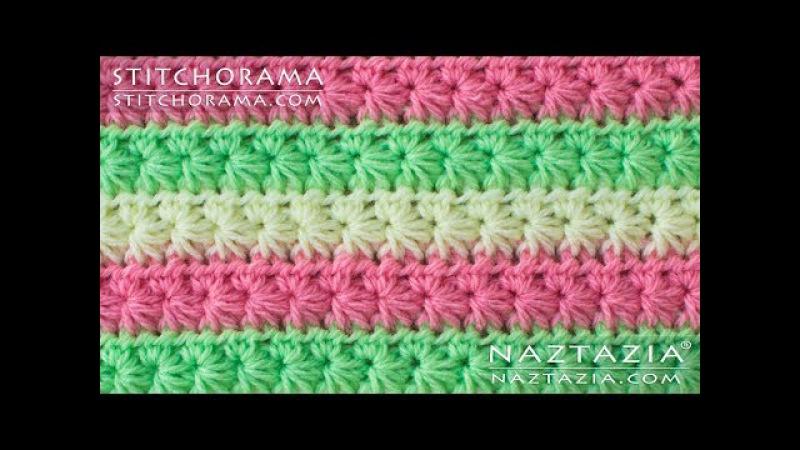 How to Crochet the Star Stitch - Daisy Marguerite Stitch - DIY Tutorial - Stitchorama by Naztazia