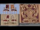 Blender Baroque Armchair modeling timelapse