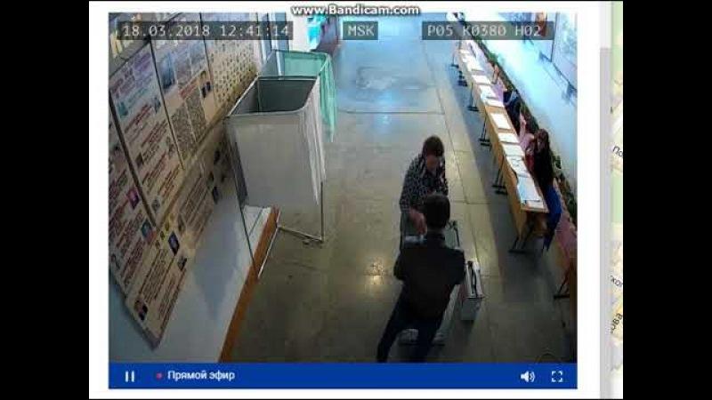 Вброс на выборах президента 2018 ДАГЕСТАН г Дагестанские Огни СОШ №4 УИК №380