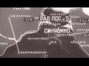 Никто не забыт почему не построен мемориал прорыва блокады Ленинграда