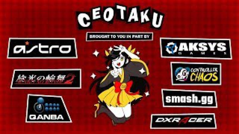 CEOTAKU 2017 - 9/24/2017 - Guilty Gear: Xrd Rev 2 Top 16