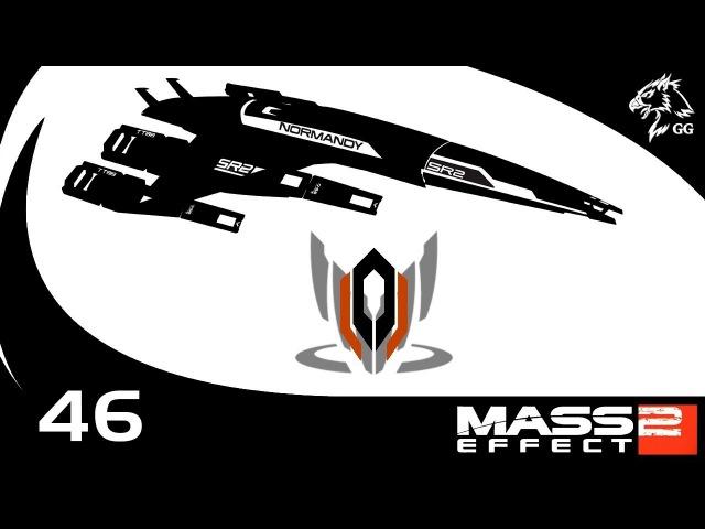 Прохождение Mass Effect 2. Часть 46 - «Повелитель пламени» и проект «Властелин» (ч.1)