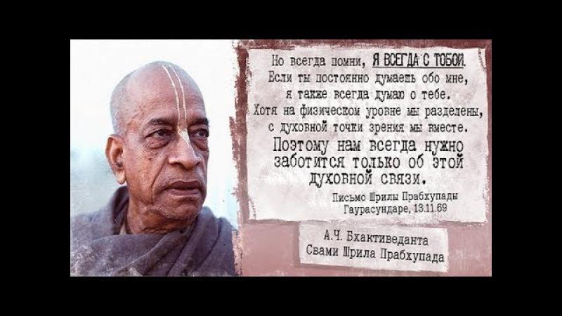SUMMUM BONUM Шрила Бхакти Вигьяна Госвами