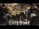 Call of Duty. Часть 3: Бурнвилль.