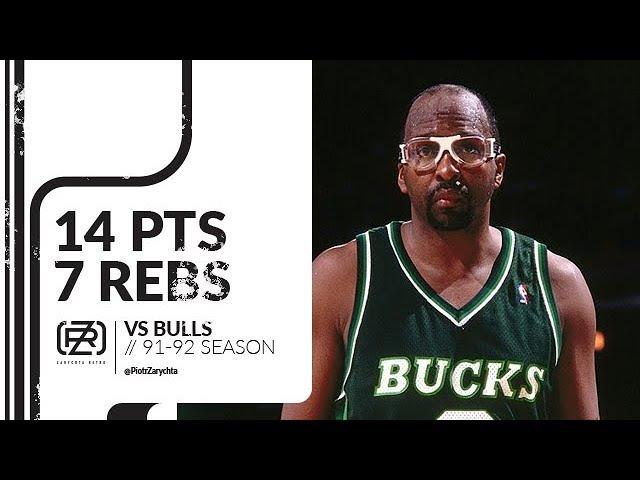 Moses Malone 14 pts 7 rebs vs Bulls 91/92 season