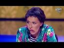 Вечерний Квартал показал Савченко, которая работает в секс по телефону - РЖАКА