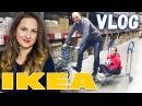 Купили разделочную доску за 22 тысячи Поездка в IKEA Новосибирск