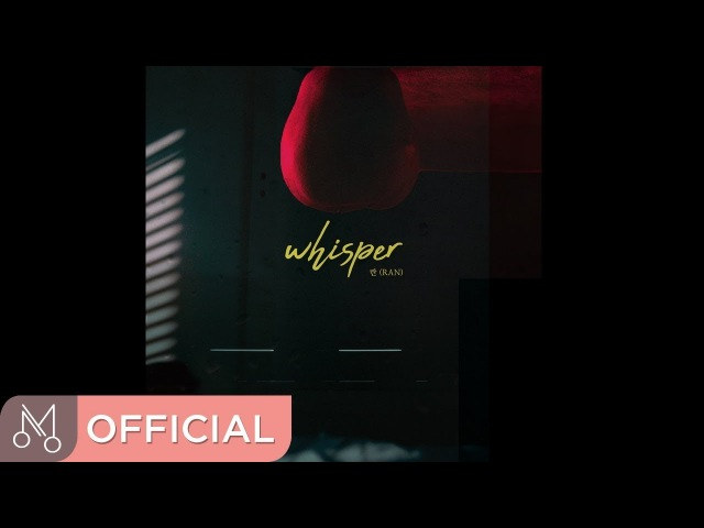 란(Ran) '인형의 집 OST Part.2' - Whisper