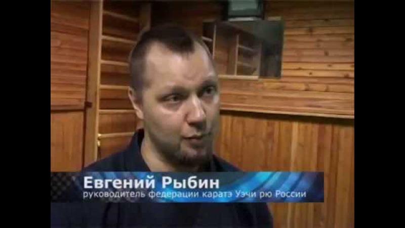 Uechi Ryu on the TV Program Day, Russia, Republic Komi the city of Ukhta,19-20 april, 2014