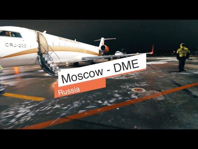M-AU OPRIT LA VAMA IN RUSIA