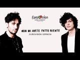 Ermal Meta &amp Fabrizio Moro - Non Mi Avete Fatto Niente (Eurovision Version - Italy 2018)
