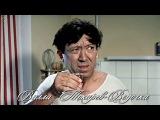 Вилли Токарев Водочка HD 720p
