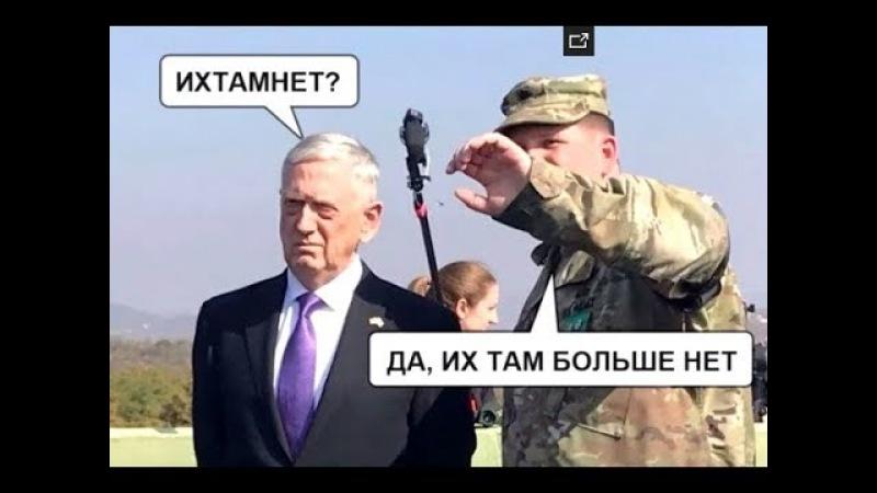 Итоги разгрома ЧВК Вагнера и Путин заболел