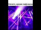 Элджей (фан)