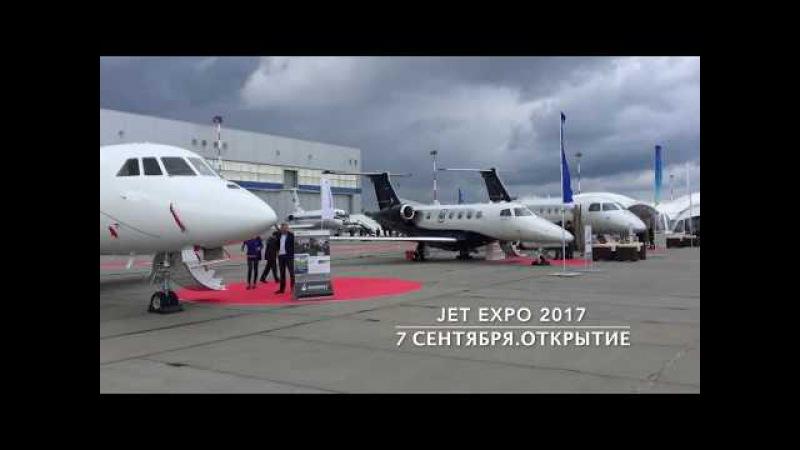 Записки стюардессы. JetExpo2017. День рождения. Рассуждения о нем.