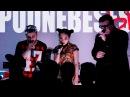 UNDERHEAVEN l PODNEBESES LIVE 2016 Ян Гэ, Paparules, Фарид
