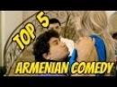 ТОП 5 Армянских комедии