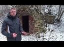 Неизвестная для туристов часть Брестской крепости Казематы