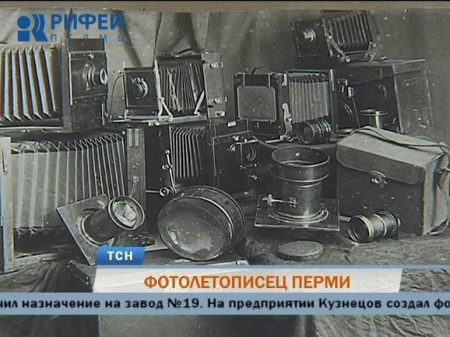 Фотограф летописец Городской архив открыл доступ к работам Матвея Кузнецова