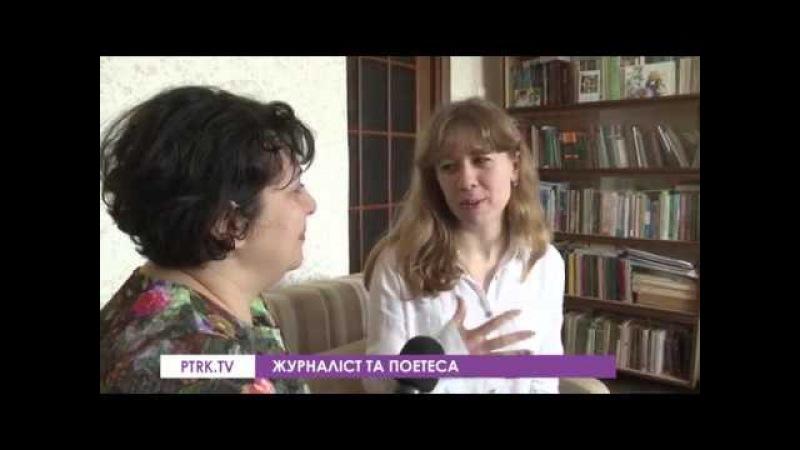 У Всесвітній день поезії молода поетеса Дана Маслюк розповіла ПТРК про свою творчість