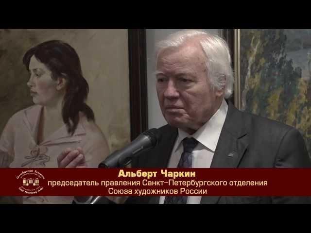 Петербургский Художник - Персональная выставка Виталия Боровика. Январь 2013
