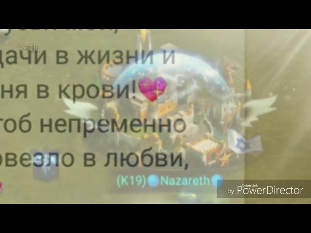С днем СВ.Валентина (К19)