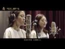 Chu Qiao Zhuan or Princess Agents song 《楚乔传》MV ( In Studio) Zhao liying Zhang Bichen