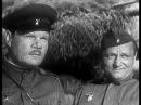Годен к нестроевой Военный советский фильм Fit for non combatant Military Soviet film
