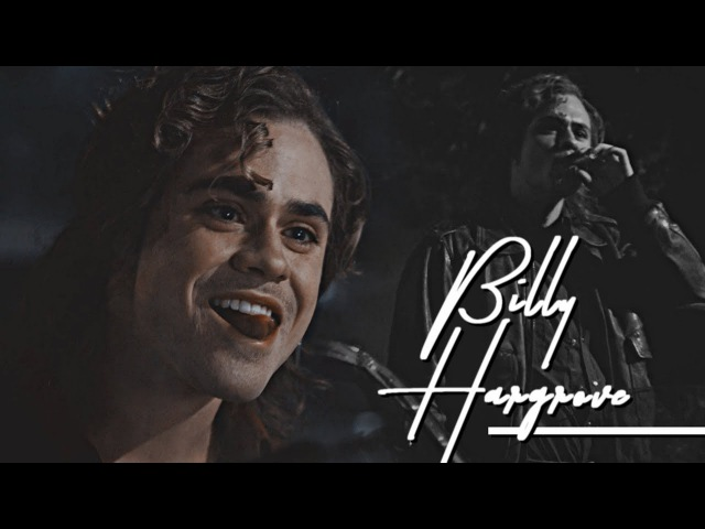 Billy hargrove ► we can get high