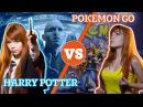 Harry Potter Wizards Unite новая игра от создателей Pokemon Go