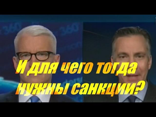CNN: русские слили информацию о встрече глав разведок, чтобы посеять смятение в США