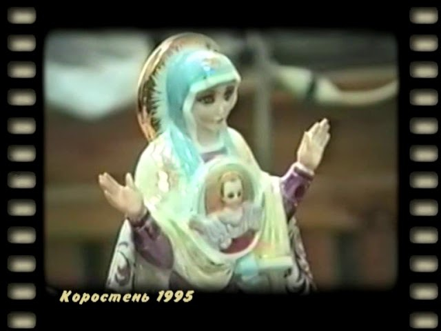 КоростеньТВ_03-11-17_Взгляд в прошлое (выпуск 97) - Коростенский фарфор