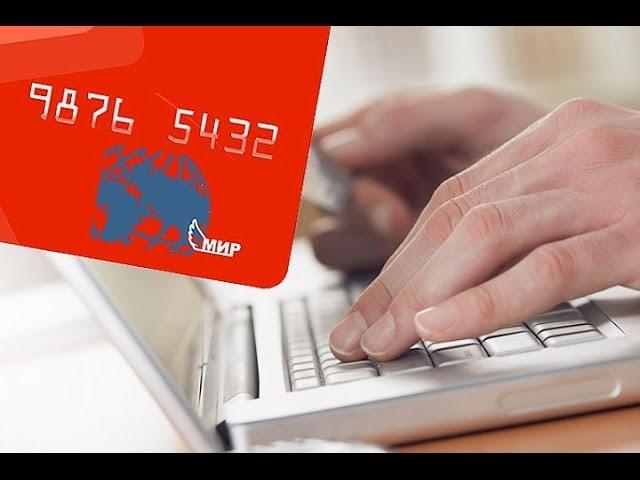 Лицензия платёжной системы. Поможем открыть платёжную систему