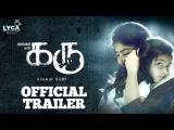 Karu - Official Trailer Vijay Sai Pallavi Naga Shaurya Sam C S Lyca Productions