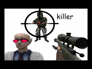 Scientist killer