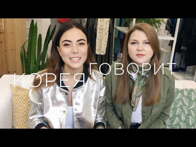ТРЕНДЫ ОСЕНИ 2017 для АРХАНГЕЛЬСКА