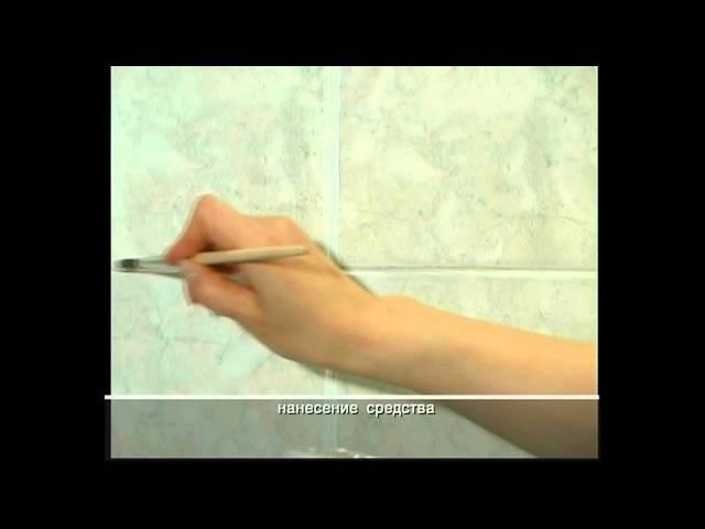 Уроки реставрации Освежение отбеливание межплиточных швов ВЕРНИСАЖ и NOVORYT