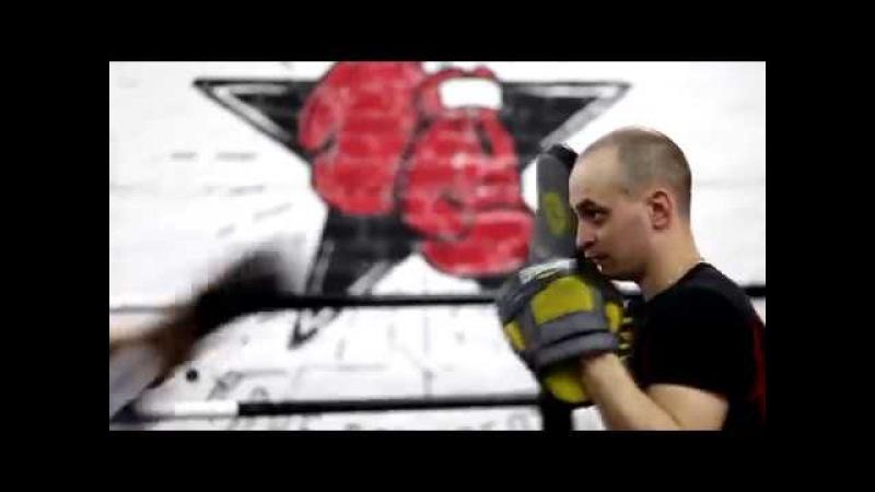 Fight Club OldSchool