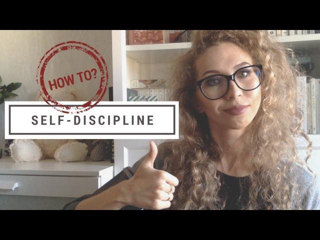 Страшное слово дисциплина: как взять себя в руки и усадить за язык. Привычки поли...