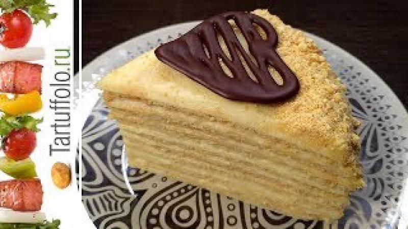 ТВОРОЖНЫЙ ПЛОМБИР Торт на сковороде, тающий во рту