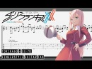 [TAB] 【ダーリン・イン・ザ・フランキス】 Darling in the FranXX ED - Torikago - Fingerstyle Guitar Cover