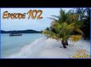 Райский Остров Кох Ронг (Камбоджа). Навстречу Солнцу Автостопом 102