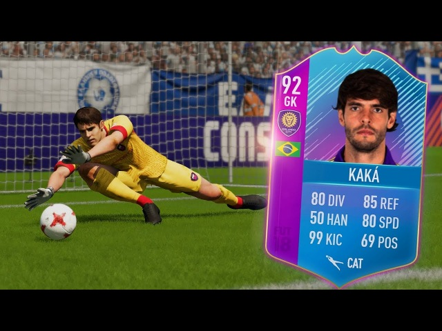 FIFA 18 End Of An Era Kaka Used In Goal - Out Of Position 10
