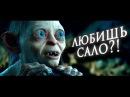 Любишь Сало! - Клипы со стрима twitch/wprotvbanke